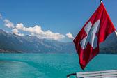 Switzerland 2015